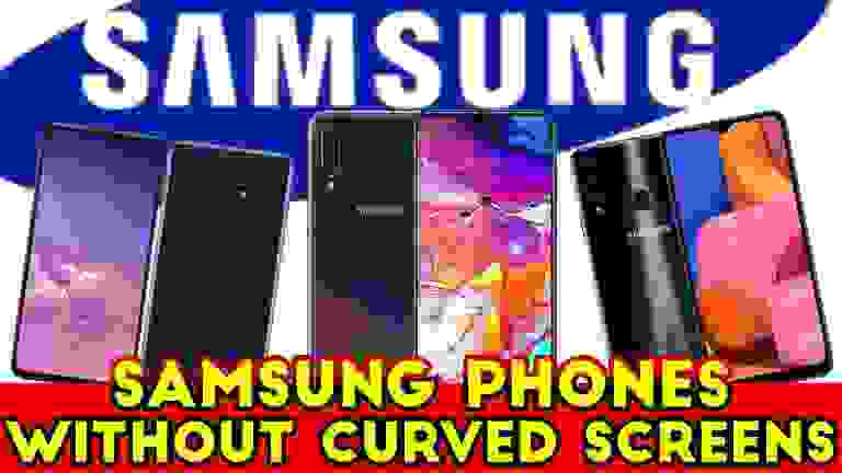 samsung phones without curved screens